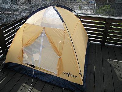オープンハウスのみどころ ベランダにテント